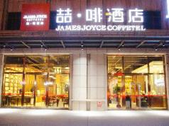 James Joyce Coffetel·Hotan Chuanyi Kaixuan, Hotan