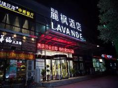 Lavande Hotels·Zhengzhou High-tech Zone Kexue Avenue, Zhengzhou