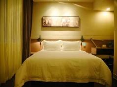 Jinjiang Inn Select Lanzhou Peili Square, Lanzhou