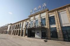 Lavande Hotels·Beijing Majuqiao, Beijing