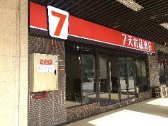 7 Days Premium·Chongqing West Station Baguo, Chongqing