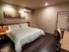 Jinjiang Inn Select Chizhou Qiupu Road, Chizhou