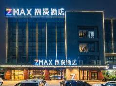 Zmax Qingyuan Yiwu Trade City, Qingyuan