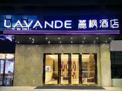 Lavande Hotels·Shenzhen North Railway Station Longhua Bus Terminal, Shenzhen