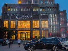 Chonpines Hotels·Zhengzhou Haitian Jiari Daxue Road, Zhengzhou