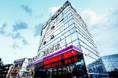 Lavande Hotels·Guilin Wanfu Plaza, Guilin