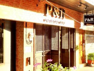 P & R Residence Hotel
