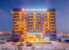 Echarm Hotel (Kunming International Airport), Kunming