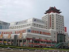 Zhongyu Century Grand Hotel, Beijing