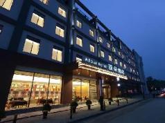 Atour Hotel Nanjing Xuanwumen, Nanjing