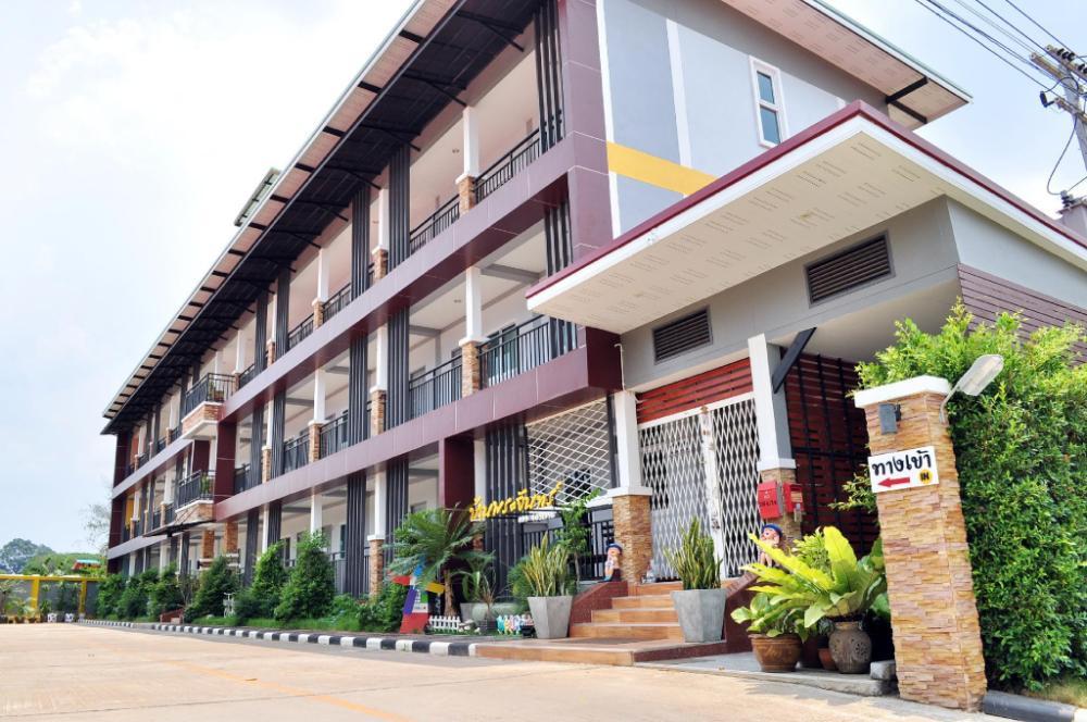 Baan Phra Chan