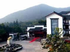 Narada Resort Foulu Village Hangzhou Yuhang, Hangzhou