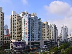 Qingdao Feitong Digital Hotel, Qingdao