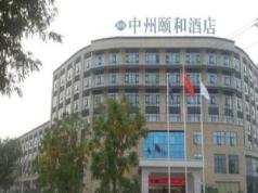 Xinxiang Zhongzhou Yihe Hotel, Xinxiang