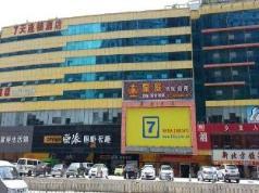 7 Days Inn Shenzhen Minzhi Avenue Branch, Shenzhen
