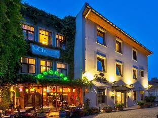 Promos Zeynep Sultan Hotel