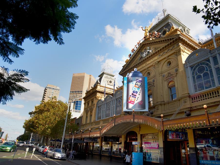 クエスト ロイヤル ガーデンズ Quest Royal Gardens - メルボルン Melbourne ...