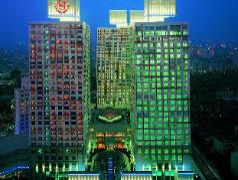 Sheraton Ningbo Hotel, Ningbo
