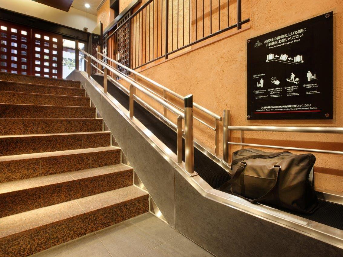 Hotel Nihonbashi Saibo Hotel Nihonbashi Saibo Reviews