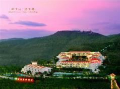 GuestHouse International Hotel Sanya, Sanya