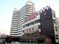 Victory Hotel, Tianjin