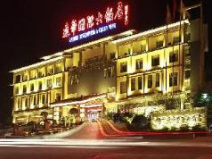 Wuyishan Yuanhua International Grand Hotel, Wuyishan