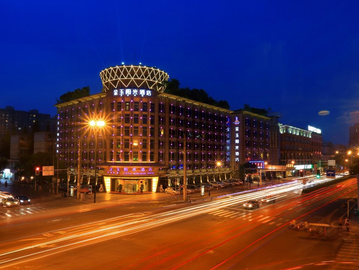 Jinyu Sunshine Hotel - Chengdu