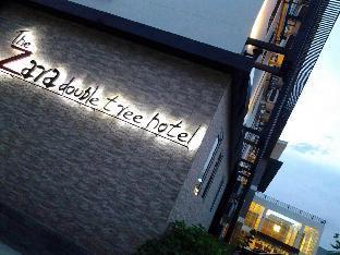 ザ ザラ ダブル ツリー ホテル The Zara Double Tree Hotel