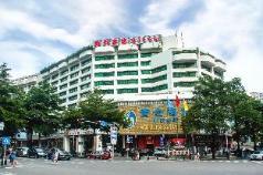 Kaili Hotel, Shenzhen