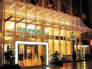 Shanshui Trends Luohu Hotel - Shenzhen