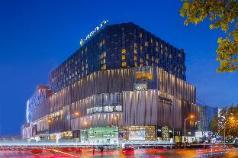 Intercontinental Jinan City Center - previous Crowne Plaza Jinan City Center, Jinan