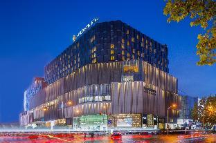 Coupons Intercontinental Jinan City Center - previous Crowne Plaza Jinan City Center