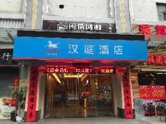 Hanting Hotel Shenzhen Dongmen Leyuan Road Branch, Shenzhen