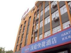 Hanting Hotel Xian Dayanta New Branch, Xian