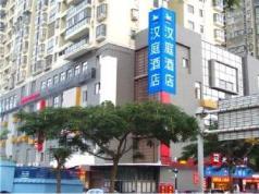 Hanting Hotel Xiamen Lian Qian West Road Branch, Xiamen