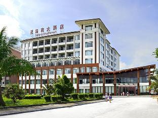 Galaxy Bay Resort