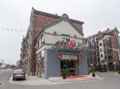 Jinjiang Inn Shanghai Film Studios Amusement Park Branch, Shanghai