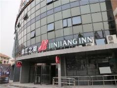Jinjiang Inn Shanghai Zhangjiang Financial Information Park Branch, Shanghai