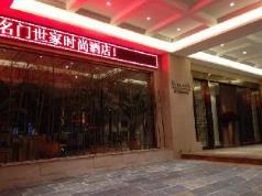 Fuzhou Mizga Fashion Hotel, Fuzhou