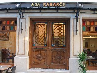 ADA KARAKOY HOTEL  class=