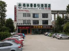Green Tree Inn Huanan Lianshui Bus Station Express Hotel, Huai'an