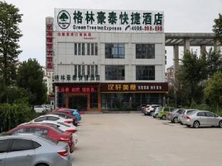 Green Tree Inn Huanan Lianshui Bus Station Express Hotel