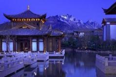 Jinmao Hotel Lijiang In The Unbound Collection by Hyatt, Lijiang