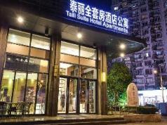 Taili All Suites Apartment, Shanghai