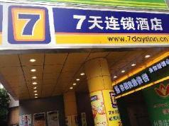 7 Days Inn Guangzhou Yangji Metro Branch, Guangzhou