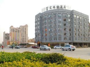 Jintone I Premium Hotel