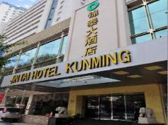 Jintai Hotel, Kunming