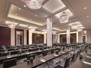 New World Shanghai Hotel Shanghai - Ballroom Meeting
