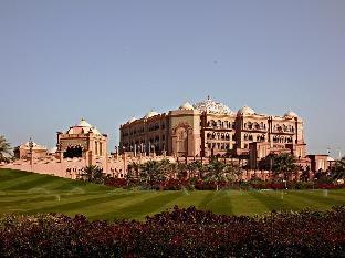 Kempinski Abu Dhabi