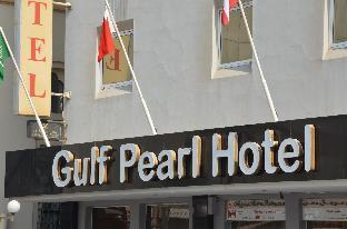 Promos Gulf Pearl Hotel